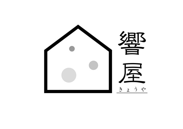 響屋WEBサイト